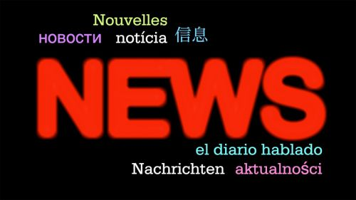 news information inform