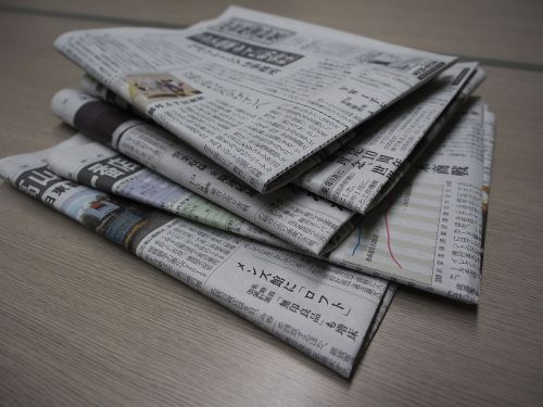 newspaper column editorial