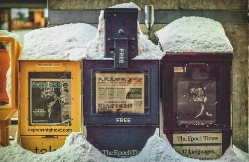 newspaper machine newspapers machine