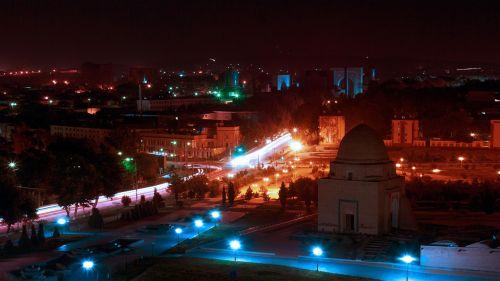 night lights gur emir night
