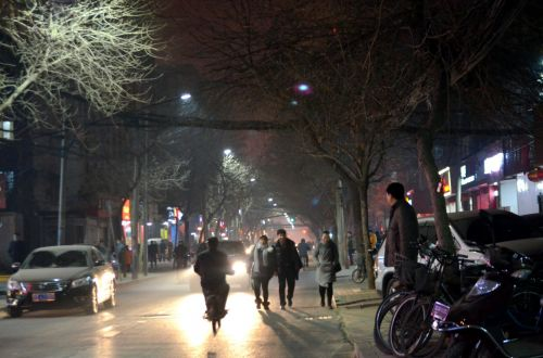 Nightscape Zhengzhou