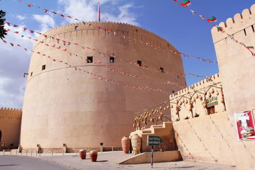 nizwa fort fort oman