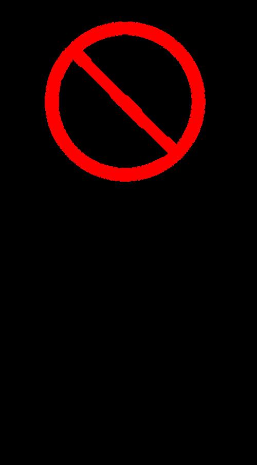 no left turn left turn forbidden left