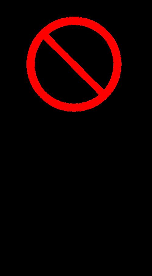 ne pasukti,tu pasukti draudžiama,ne,tu,tekinimas,draudžiama,ženklas,pasukti,simbolis,eismas,nemokama vektorinė grafika