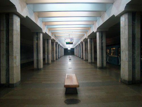 novgorod russia metro station