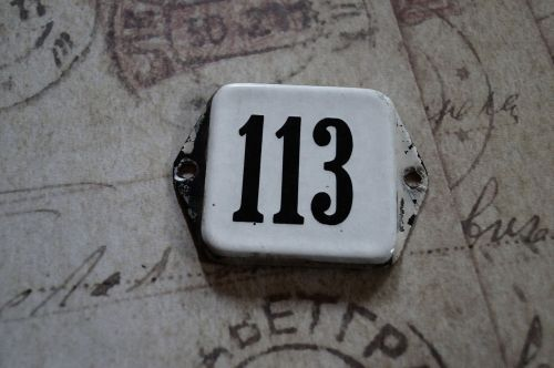 number house number 1