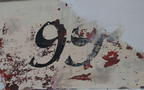 number count graffiti