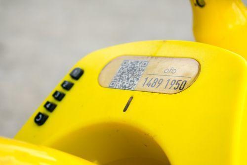 ofo the little yellow car shared bike