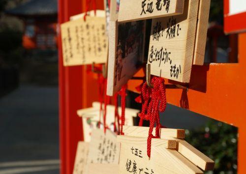oita japan temple