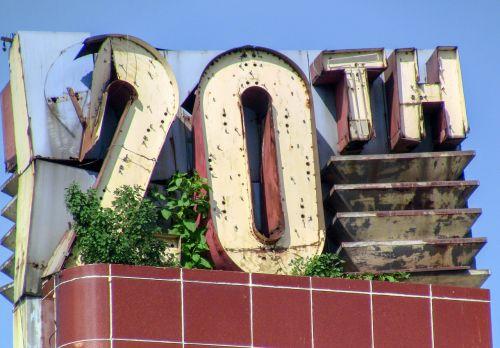 old sign twentieth