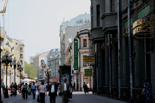 Old Arbat District, Moscow