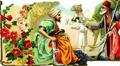 old card arabic saudi