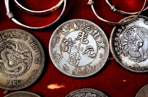 Old China Coin (a)