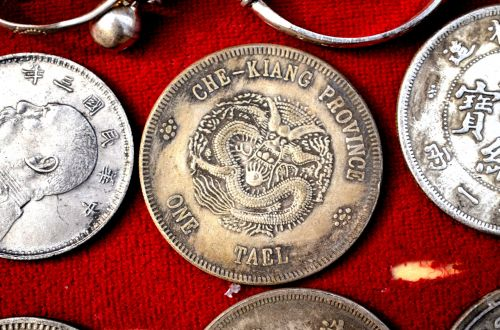 Old China Coin (b)