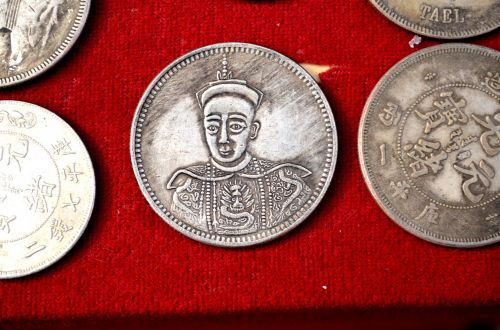 Old China Coin