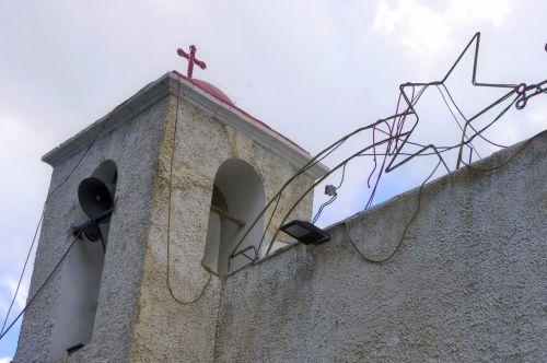 Old Church In Haifa, Israel