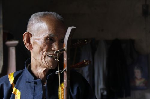 old man the she nationality song yu