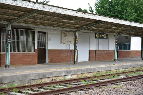 old station station korail