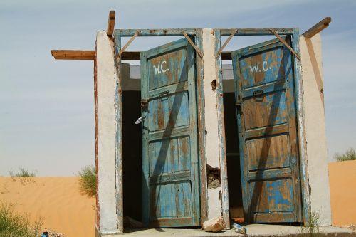 open wc sahara