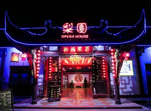 opera house lights dark