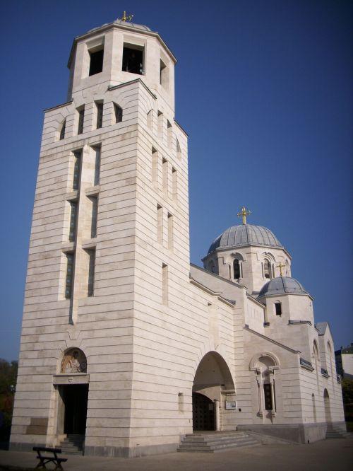 orthodox church serbia