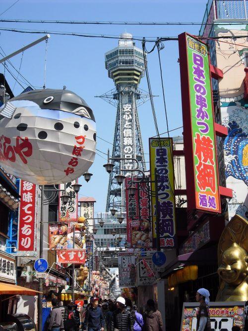 osaka japan tourist destination