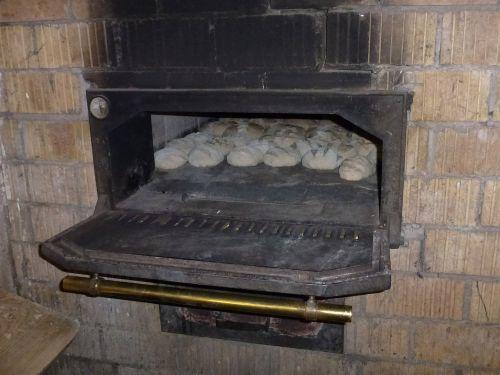 oven frisch bake