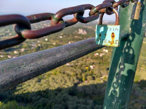 padlock corfu trees