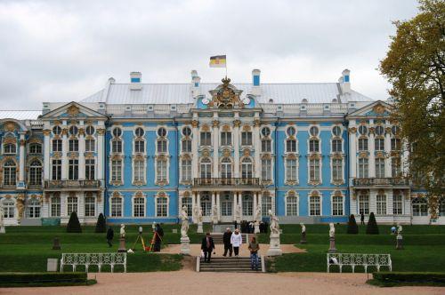 Palace And Garden, Tsarskoe Selo