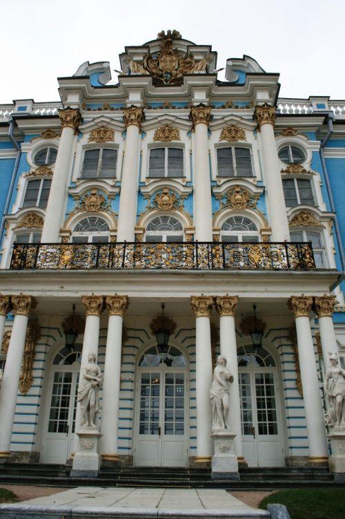Palace Front Of Tsarskoe Selo