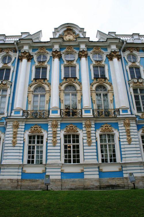 Palace Front,  Tsarskoe Selo