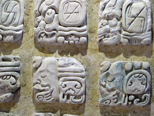 palenque museum mayan glyphs