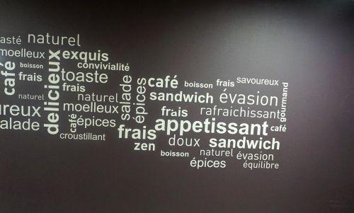 Snack Panel