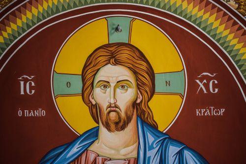 pantocrator jesus christ angels