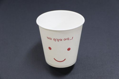 paper cup cup paper