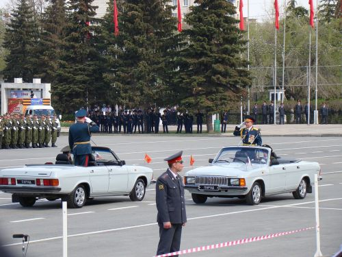 parade victory day area