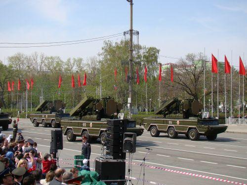 parade victory day samara