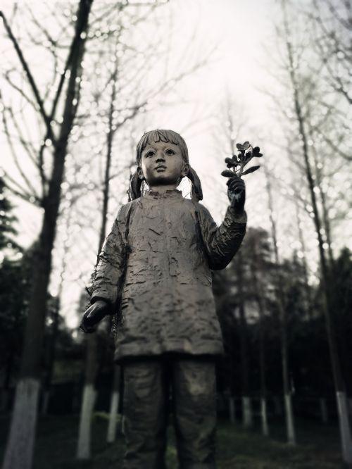 peace nanjing sculpture