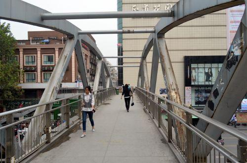 Pedestrian Bridge (a)
