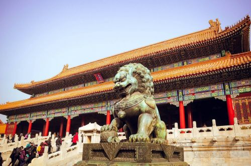 peking forbidden tourism
