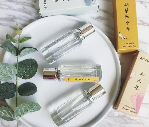 perfume small public perfume salon perfume