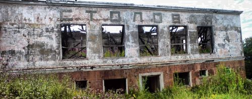 petropavlovsk canteen devastation