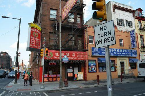 philadelphia chinatown street