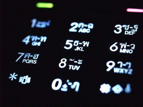 phone smart icon