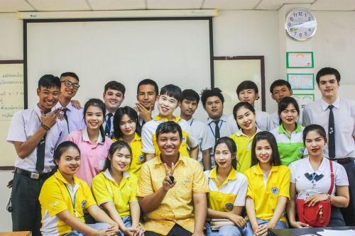 people the group teacher