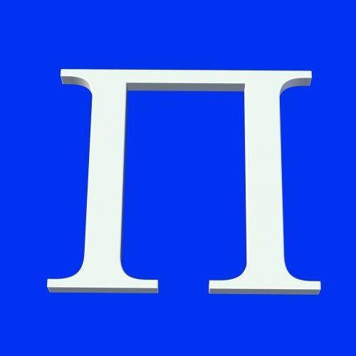 pi symbol icon