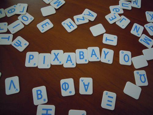 pixabay board game hangman