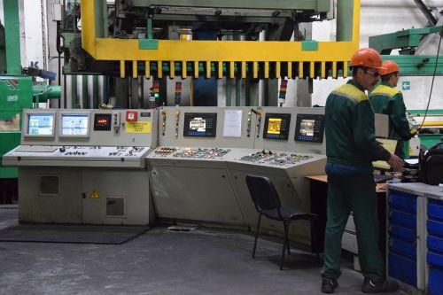plant aluminium production
