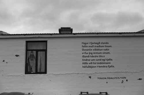 poetry on the wall lonely house iceland