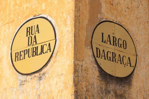 portugal evora street